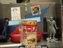 南青山商品研究所 第91回 (2007/10/22放送)  (2/2)