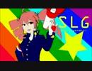 【重音テト】 スターライトガール 【オリジナル】