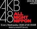 AKB48のオールナイトニッポン 2014.04.30