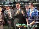 【台湾チャンネル】第29回、朝日新聞より正確な台湾メディアの「尖閣・日米同盟」...