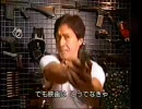 『ジャッキー・チェン マイ・スタント』の動画 アクション2-part2本編(日本語吹替)