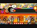 No.794 電車で電車でGO!GO!GO!GC! -GMT remix-