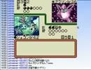 【実況】ミノルのポケモンカードGB その08【配信】