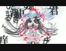 【ニコカラ】アンチビート 〈+3 on vocal〉