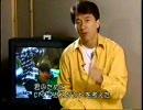 『ジャッキー・チェン マイ・スタント』の動画 アクション2-part4本編(日本語吹替)