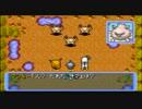 ポケモンになれるダンジョンRPG【赤】があるらしい 実況プレイ Part14