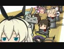 【艦これ】ゆっくりカーニバルダヨッ! thumbnail