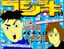 【ニコニコ動画】【永井先生】雑談(2014/05/01)を解析してみた