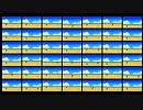 【ゆっくり】イルルカ3DS版 ノーダメージプレイ 1【DQM2】