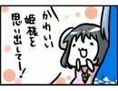 東方子猫典S・13