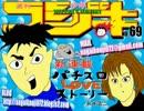 【ニコニコ動画】【永井兄弟】雑談 2/2(2014/05/01)を解析してみた