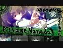 人気の「咲-saki-」動画 6,100本 -咲-Saki-阿知賀編 準決勝先鋒戦にプロの実況と解説を付けてみた#3