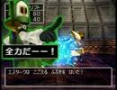 【DQ4】ドラゴンクエスト4 ゆっくりと導かれてみる Part19 第...