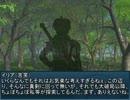 【ニコニコ動画】【卓m@s】旅籠の日雇い冒険者達 Session7-4【SW2.0】を解析してみた