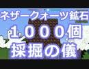 【Minecraft】MAICRA FANTASY 3【Re:Act.36】