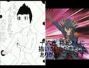 【デュエル動画】遊戯王YUKKURI【アンケートあり】part19-2 thumbnail