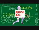 【ニコニコ動画】【Minecraft】ソース見せます! S2-3【MOD開発】を解析してみた