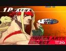 【TAS】Street Fighter III 3rd strike ア