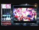 【beatmania IIDX】 into the battlefield (SPA) 【SPADA】