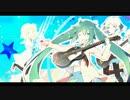 【ヲタみん】『みずいろギターロケット』を歌ってみた【6周年】 thumbnail