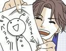 【手描き】DON'T WORRY BE HAPPY【野崎くん】 thumbnail