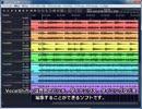 【ニコニコ動画】VocalShifterの使い方1を解析してみた