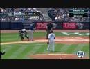 【ニコニコ動画】まーさん不思議子】32連勝 田中ヤンキー×レイズ【投球フォーム比較ありを解析してみた