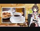 【ニコニコ動画】【艦これBGMアレンジ】海原越えて【街角の喫茶店で過ごす休日風】を解析してみた