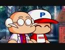 最強のピッチャーをつくろう!【パワプロ2012実況】part9 thumbnail