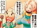 【特撮】『北川怪獣アパート』第135話【漫画】 ‐ ニコニコ動画(原宿)