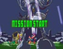 ロックマンゼロ ガチプレイ01 OPミッション