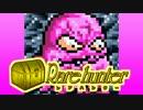 【ゆっくり実況】レアハンターvol1前編「ピンクのしっぽ」【FF4】