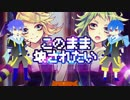 【KAITO_V1&V3】LUVORATORRRRRY!【カバー】