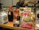南青山商品研究所 第97回 (2007/12/03放送)  (2/2)