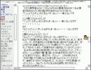 【洒落怖】怖い話も皆で読めば怖くない! …かも【実況】part18-3 thumbnail