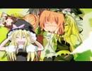 轟け!魔理沙とアリスのビーン☆ボール!.33-4