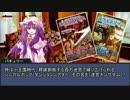 【まよキン】魔法少女達の百万迷宮冒険紀 0-A【東方災厄宮】