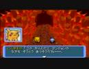 ポケモンになれるダンジョンRPG【赤】があるらしい 実況プレイ Part15 thumbnail