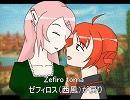 【UTAU】Zefiro tornaを歌ってもらった【クラシック】