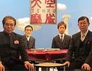 天空麻雀12-#4 男性プロ予選A卓