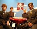 天空麻雀12-#5 男性プロ 予選B卓
