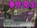 史上最もカオスかもしれない推理ゲーム【実況】part8 thumbnail