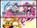 No.946 Garakuta Doll Play