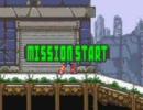 ロックマンゼロ ガチプレイ02 処理施設破壊ミッション