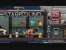 [ゆっくり実況]   StarBound その43
