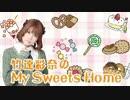 【ニコニコ動画】竹達彩奈 My Sweets Home #31(2014.05.09)を解析してみた