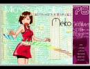 MEIKO が 替え歌を歌ってくれたよ「HALT」 thumbnail