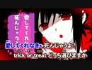 【ニコカラ】デウス・エクス・マキナ《off vocal》