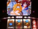 【パチスロ】 戦国乙女~剣戟に舞う白き剣聖~ Part74