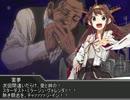 間違いだらけのクトゥルフ神話TRPG 2nd season [Part.16] thumbnail